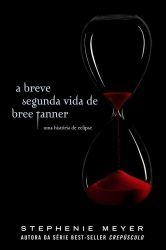 A BREVE SEGUNDA VIDA DE BREE TANNER (PRODUTO USADO - BOM)